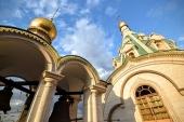 Утверждено Внутреннее положение о Патриаршем экзархате Западной Европы