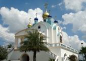 Образованы епархии в составе Патриаршего экзархата Юго-Восточной Азии