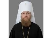Управляющим делами Московской Патриархии назначен митрополит Тверской и Кашинский Савва