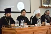 В Оренбурге прошла I Международная конференция «Православие в России и за рубежом: богословие, история и культура»