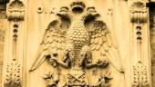Патриарх Варфоломей отказался от всеправославного обсуждения темы Украины