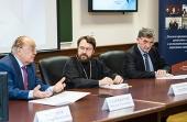 В МГУ состоялось совместное заседание Общего собрания членов и Совета Научно-образовательной теологической ассоциации