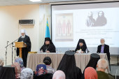 В Алма-Ате состоялась научная конференция, посвященная 15-летию установления празднования Собора новомучеников и исповедников Казахстанских