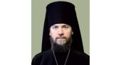 Патриаршее поздравление епископу Нарвскому Лазарю с 50-летием со дня рождения