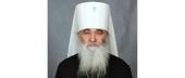 Патриаршее поздравление митрополиту Николаевскому Питириму с 75-летием со дня рождения