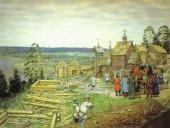 Историко-канонические основания единства Русской Церкви