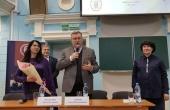 В Москве завершила работу I сессия Научно-образовательной теологической ассоциации