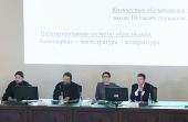 В Московской духовной академии прошел семинар «Основные вопросы государственной аккредитации образовательной деятельности»