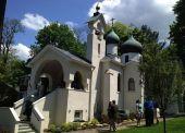 Представители Русской Зарубежной Церкви призвали СМИ и правозащитные организации обратить внимание на ущемление прав и свобод верующих Украинской Православной Церкви