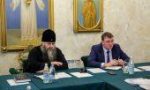 Глава Нижегородской митрополии провел совещание, посвященное развитию Саровско-Дивеевского кластера