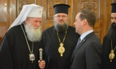 Состоялась встреча председателя Правительства РФ Д.А. Медведева с Патриархом Болгарским Неофитом