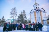 В Якутской епархии прошел VIII Православный съезд молодежи