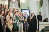 В Санкт-Петербургской духовной академии состоялся масленичный концерт