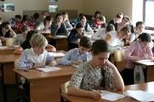 В Москве наградят победителей ХI Общероссийской олимпиады школьников «Основы православной культуры»
