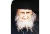 Архимандрит Софроний (Сахаров) о ереси Константинопольского нео-папизма в свете православной триадологии