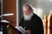 Во вторник первой седмицы Великого поста Святейший Патриарх Кирилл молился за уставным богослужением в Богородице-Рождественском ставропигиальном монастыре