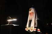 Во вторник первой седмицы Великого поста Святейший Патриарх Кирилл совершил повечерие с чтением Великого канона прп. Андрея Критского в Богоявленском кафедральном соборе г. Москвы