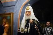 Проповедь Святейшего Патриарха Кирилла после великого повечерия в среду первой седмицы Великого поста в Новоспасском монастыре г. Москвы
