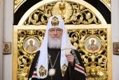 Проповедь Святейшего Патриарха Кирилла в четверг первой седмицы Великого поста после утреннего богослужения в Заиконоспасском ставропигиальном монастыре