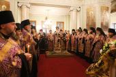 В канун субботы первой седмицы Великого поста Святейший Патриарх Кирилл совершил утреню в Даниловом ставропигиальном монастыре