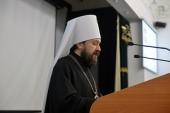 Актуальность межрелигиозного диалога в современной системе международных отношений