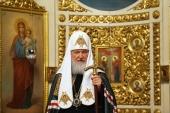 Слово Святейшего Патриарха Кирилла в канун субботы первой седмицы Великого поста после богослужения в Даниловом ставропигиальном монастыре