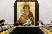 Святейший Патриарх Кирилл возглавил 31-е совместное заседание Наблюдательного, Общественного и Попечительского Советов по изданию «Православной энциклопедии»
