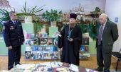 В Нижегородской академии МВД России открыта выставка православной литературы