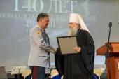 Архипастыри Русской Церкви приняли участие в празднованиях по случаю 140-летия уголовно-исполнительной системы России