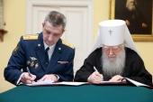 Подписано соглашение о сотрудничестве между Московской епархией и Управлением федеральной службы исполнения наказаний по Московской области