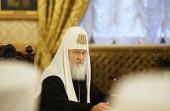 Слово Святейшего Патриарха Кирилла на заседании Высшего Церковного Совета 20 марта 2019 года