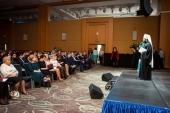 Митрополит Волоколамский Иларион рассказал о помощи детям Сирии на конгрессе «Физическая и реабилитационная медицина в педиатрии: традиции инновации»