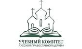 Утверждено Положение об Объединенном докторском диссертационном совете Московской, Санкт-Петербургской и Минской духовных академий