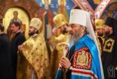 Митрополит Киевский Онуфрий привел реальную статистику переходов общин в «Православную церковь Украины»