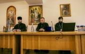 В Киеве состоялось очередное собрание представителей епархиальных юридических отделов Украинской Православной Церкви