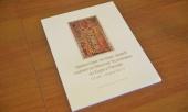 В Москве представили русскоязычное издание книги-альбома о принесении из Бари в Россию мощей святителя Николая в 2017 году