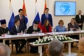В Белграде состоялось подписание соглашения о продолжении российского участия в благоукрашении собора святителя Саввы