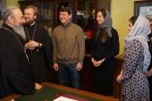 Предстоятель Украинской Православной Церкви принял организаторов фестиваля «Божьи дети»