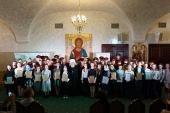 Состоялось награждение победителей V сезона международного литературного конкурса «Лето Господне»