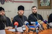 В Киево-Печерской лавре состоялась пресс-конференция, посвященная религиозной ситуации на Украине