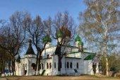 Международный историко-культурный форум, посвященный православным святыням Переславской земли, открывается в Переславле-Залесском