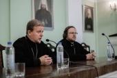 В Санкт-Петербургской духовной академии прошла конференция «Теология и современные исследования сознания»