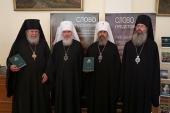 В Туле состоялась презентация трудов Святейшего Патриарха Кирилла