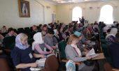 В Дивеевском монастыре состоялась конференция «Наследие преподобного Серафима Саровского и актуальные вопросы духовно-нравственного просвещения»