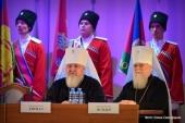 Председатель Синодального комитета по взаимодействию с казачеством принял участие в первом съезде Союза казачьей молодежи в Краснодаре