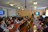 В Курске прошли XVI Дамиановские чтения