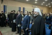 В Кемерове проходят Межрегиональные историко-краеведческие чтения «Православное краеведение на земле Сибирской»