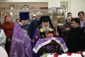 В помещении Березниковской краевой больницы торжественно открыт храм-часовня в честь свт. Пантелеимона