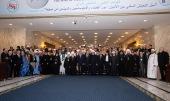 Архиереи Русской Православной Церкви приняли участие в международной конференции, посвященной поискам путей достижения межрелигиозного мира