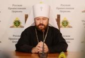 Патриаршее поздравление митрополиту Волоколамскому Илариону с 10-летием пребывания в должности председателя Отдела внешних церковных связей